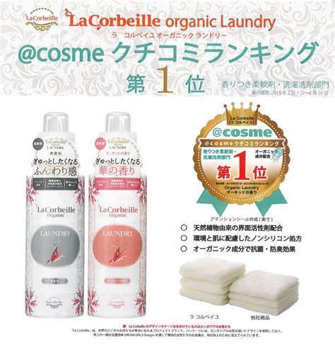 Parfum Laundry Orchid Brand himeji distribution center rakuten global market la
