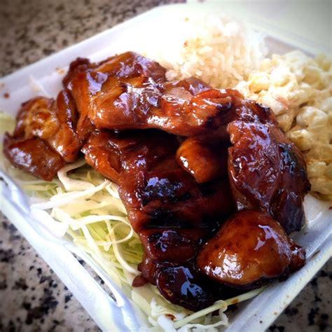 Bbq L by L L Hawaiian Barbecue Menu Plano Foodspotting