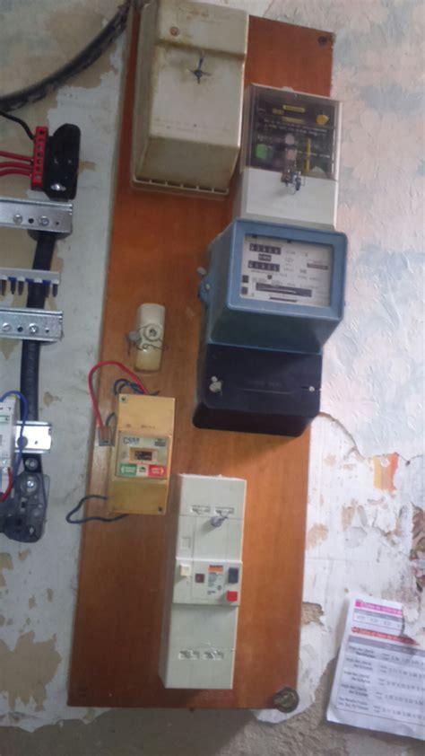 fusible contacteur jour nuit 4073 branchement contactur jour et nuit pour chauffe eau