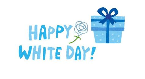 white day happy white day immersion c