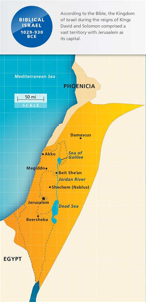 biblical map of israel maps biblical israel aipac org