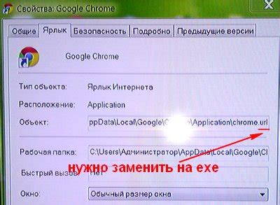 how to remove yambler of the browser google chrome