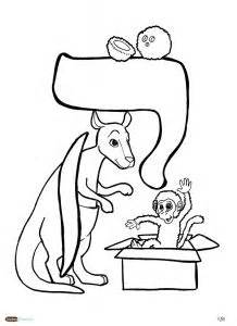coloring pages hebrew letters hebrew alphabet coloring sheets coloring pages
