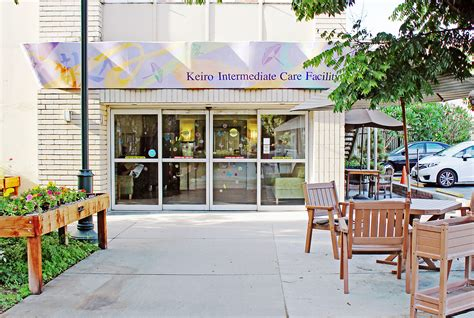 keiro nursing home sold home review