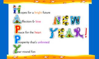 happy new year 2016 advance wishes greetings happy new year 2017 sms shayari wishes quotes