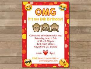 emoji invitation emoji birthday invitation printable