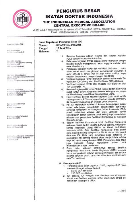 sk pb idi terkait alur sertifikasi resertifikasi p2kb
