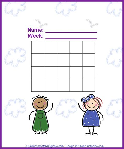 free printable incentive charts for school kinder printables early childhood printables free