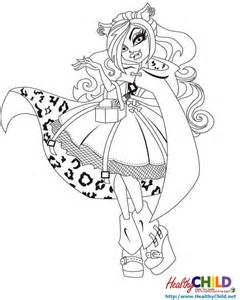 printable monster high monster high coloring pages