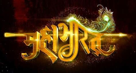 Film Mahabarata Episode 265 | download film mahabharata episode 265 i ketut jati artana