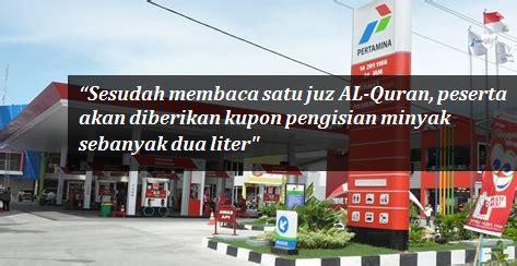 Minyak Quran khatam 1 juzuk al quran dapat dua liter minyak percuma