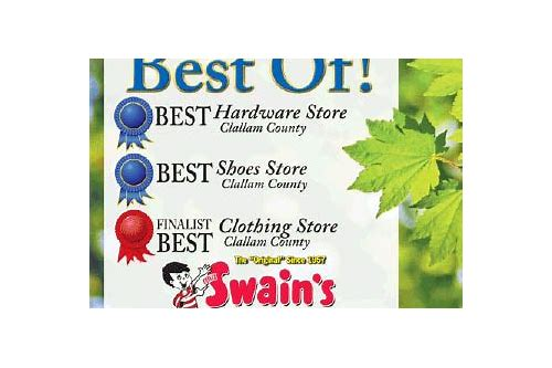 swains port angeles coupons