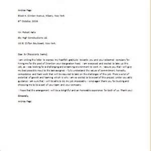 formal official and professional letter templates part 2