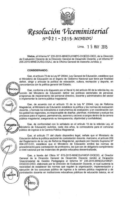 norma tcnica normas que regulan el proceso aprueban norma t 233 cnica que regula concursos p 250 blicos para