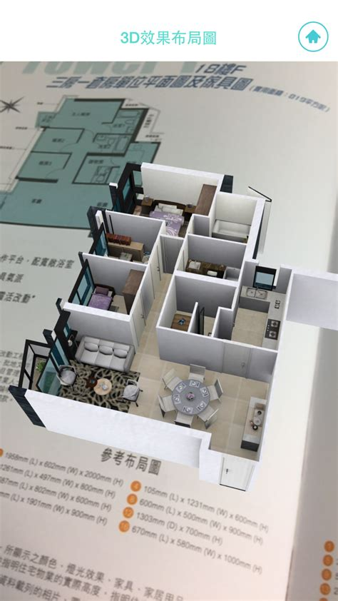 3d floor plan app real estate mobile app with 3d display tech marketing interactive