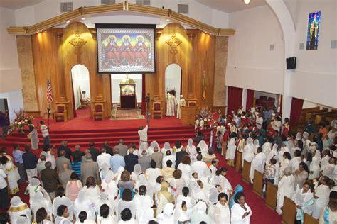 ethiopian orthodox christian church opinions on ethiopian orthodox tewahedo church