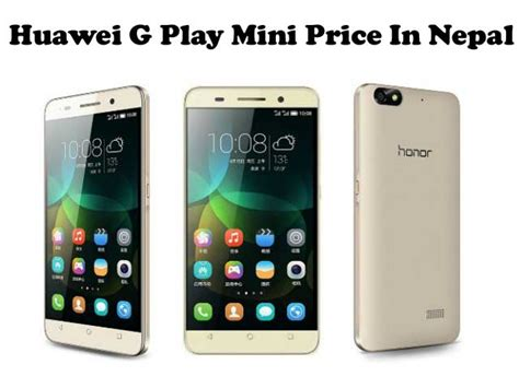 themes huawei g play mini huawei mobile price in nepal 2017 gadgets in nepal