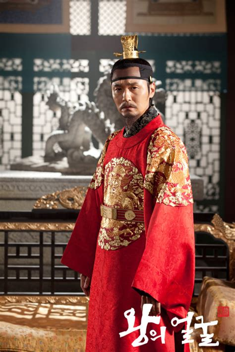 king s 187 the king s face 187 korean drama