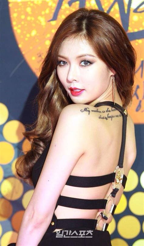 tattoo of hyuna appreciation favourite tattoo of your bias