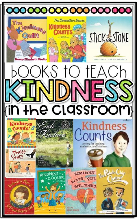 picture books for teaching idea best 10 teaching kindness ideas on