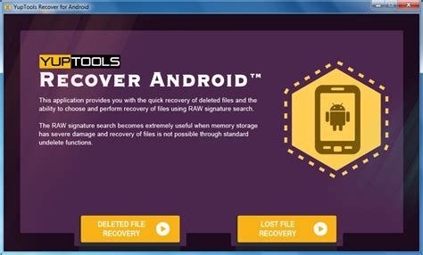 recover from android yuptools recover for android screenshot x 64 bit