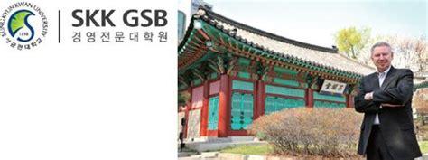 Skk Gsb Global Mba by 방대한 양의 사례 연구로 경쟁력 높여