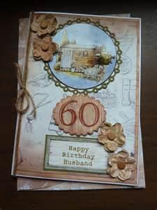 woollycrafts 60th birthday card