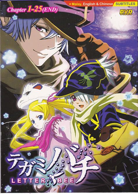 Letter Bee Vol 19 dvd anime tegami bachi letter bee season 1 vol 1 25end