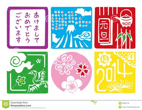 japanese new years card 2014 stock vector image 35535178
