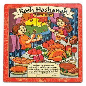 rosh hashanah jigsaw puzzle 30pc by melissa & doug see the