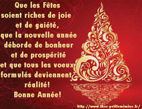 Modã Les De Lettre De Voeux De Bonne ã E Joyeux No 235 L Joyeux No 235 L Joyeux Et Souhaits De No 235 L