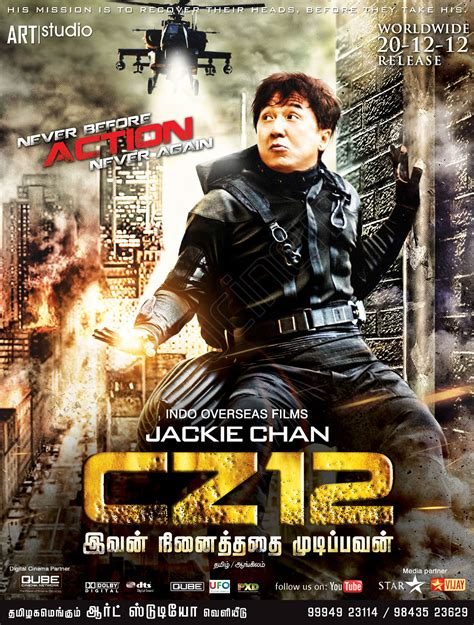 film action mandarin terbaru review film chinese zodiac lukas blog s