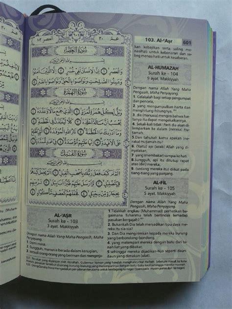 Al Quran Terjemah Dan Tajwid Yasmina Cr al qur an mushaf terjemah yasmina ukuran a6