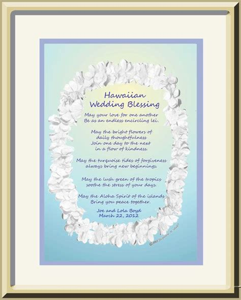 Wedding Blessing Hawaiian by Personalized Wedding Gift Hawaiian Wedding Blessing