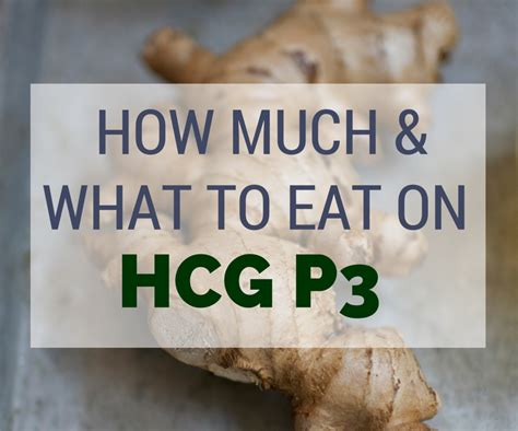 how much should my eat how much and what you should eat on p3 everyday hcg