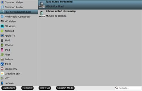 format audio hls convert dvd to m3u8 format for http live streaming with