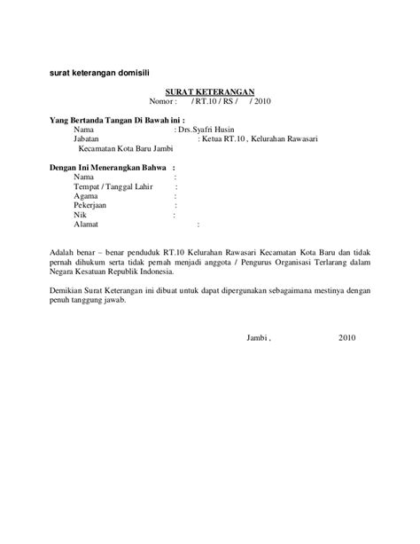 jenis related keywords jenis