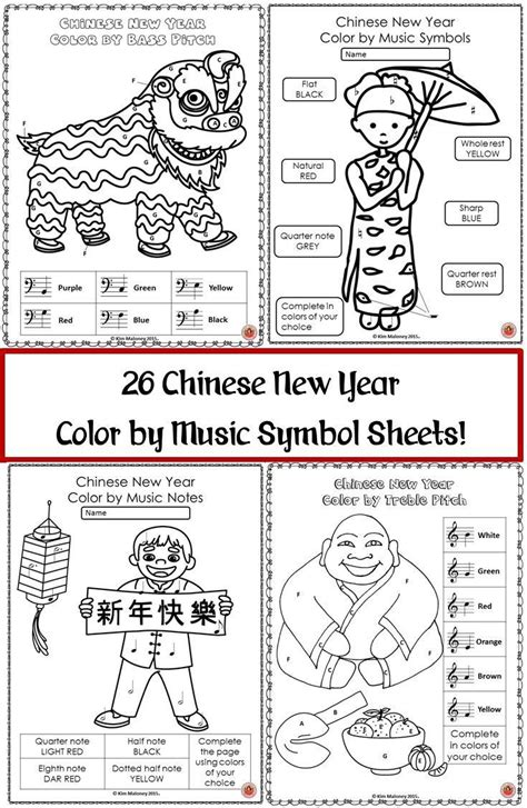 new year symbols names new year coloring sheets 26 color by