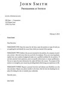 Cover Letter Format Tips 63 Best Images About Career Resume Banking On