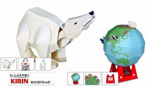 Kirin Papercraft - animal conservation papercraft paperkraft net free