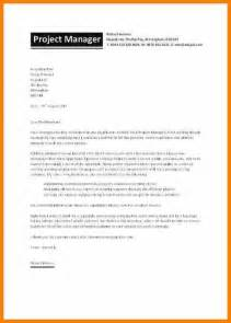 Cover Letter For Project Administrator 4 Project Manager Cover Letter Job Bid Template