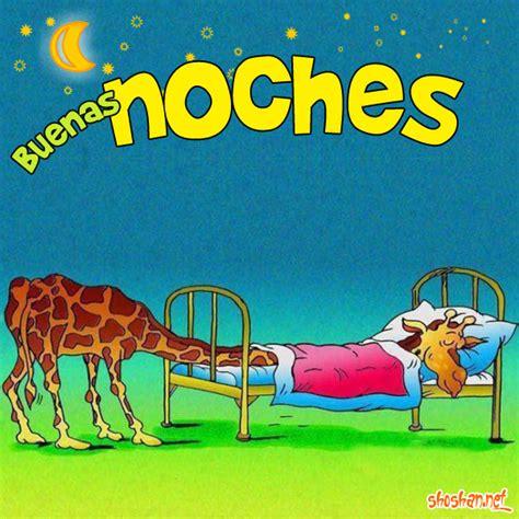 imagenes cristianas de buenas noches graciosas imagen para desear buenas noches a tus amigos del muro de