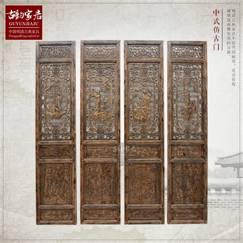 Cheap Wooden Screen Doors by Get Cheap Wood Screen Doors Aliexpress