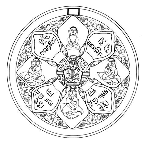 coloring now 187 archive 187 mandala coloring pages