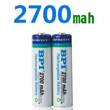Enelong Bpi Ni Mh Aa Battery 2700mah With Button Top 4 Pcs enelong bpi ni mh aa battery 2700mah with button top 4 pcs white jakartanotebook
