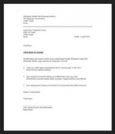 contoh surat rasmi berhenti sekolah