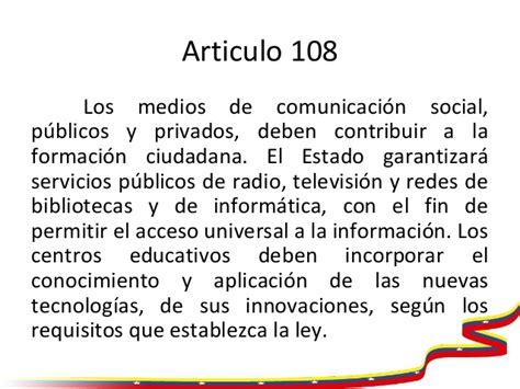 articulo 25 de la constitucion bolivariana de venezuela articulo 117 de la constitucion de la republica articulo
