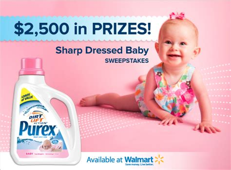 New Baby Sweepstakes - purex s sharp dressed baby sweepstakes giveaway