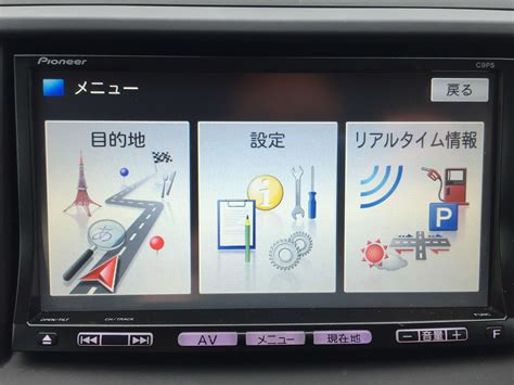 mazda japanese to english audio is it possible to change the language of a 2009