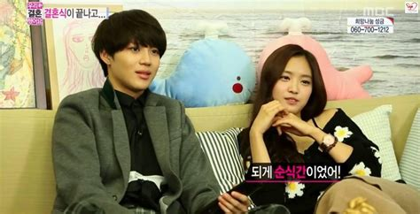 dramacool we got married taeun wgm taeun couple taemin naeun images taemin and